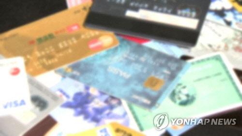 선불카드 사용액 10년만 최저... 카드사, 고객 모두 외면하는 이유는?